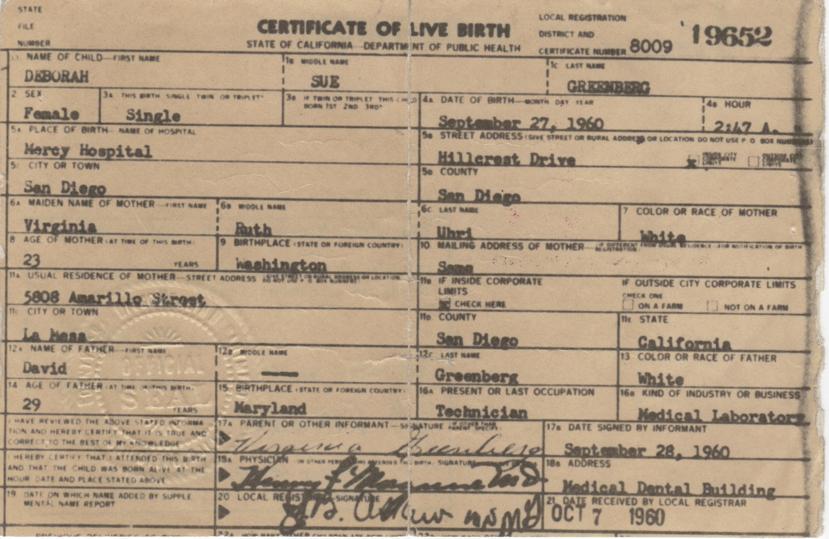 Birth certificate california department of health image debi birth certificate debi derryberry comments yadclub image collections aiddatafo Gallery